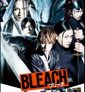 bleach(ブリーチ) 映画 無料